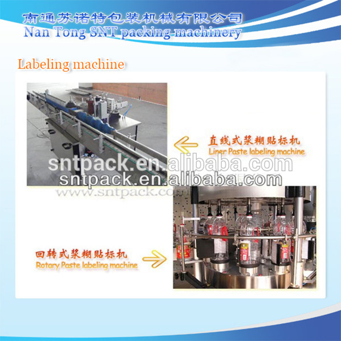 High quality machine grade pet bottle labeling With Long-term Technical Support