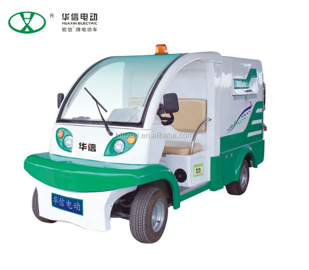 china brand electric garbage transport mini vehicle for hot sale