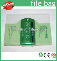 China Manufacture custom printed a4 size file folder with flap