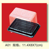 A01 BAKEST fast delivery clear plastic cake box for sale