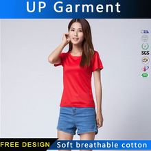 2017 personal custom shape compressed t shirt