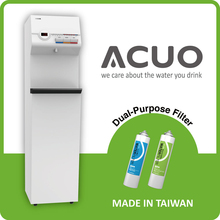 UO-632AW-RX Floor Standing Micro Computer POU Water Dispenser