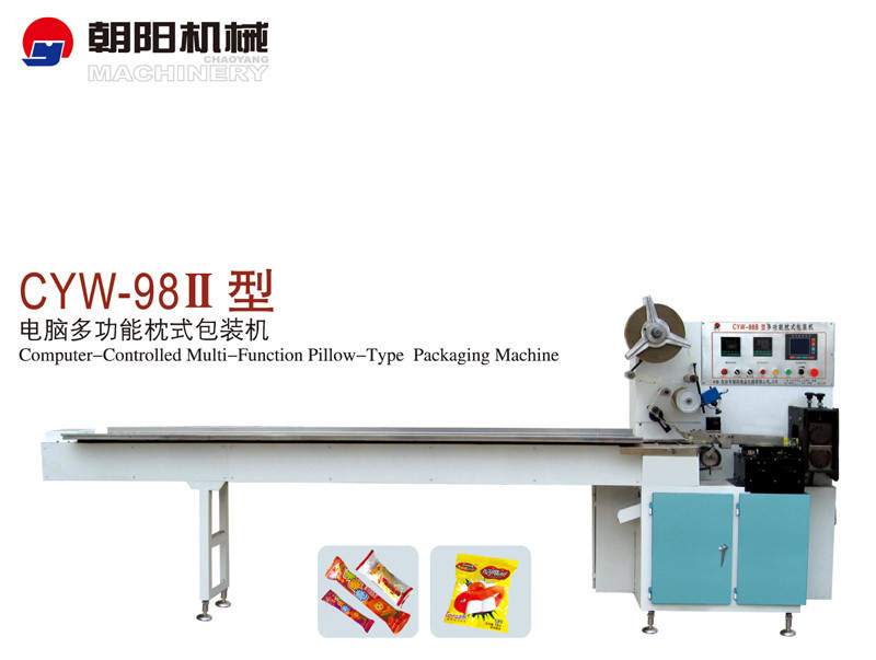 CYW-98 II food packing machine/ High Speed Automatic Candy Pillow Packing Machine