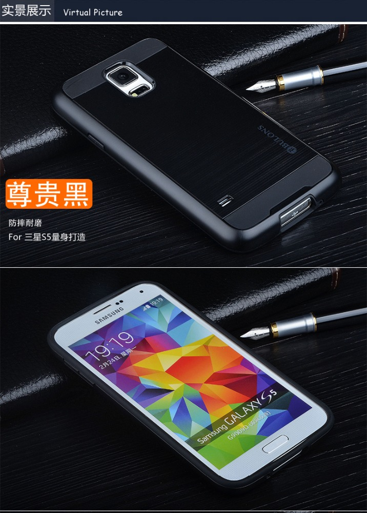 Factory directly selling durable mobile phone shell for samsung galaxy s5