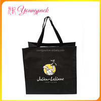Promotional full color printing recycle pp woven shopping tote bags