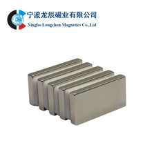 40X20X5mm strong big block neodymium magnet for sale