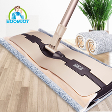 BOOMJOY flash appearance easy floor dust flat mop