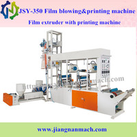 PE HDPE LDPE film blowing printing machine and plastic t-shirt bag making machine
