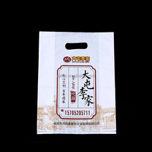 Plastic Recycle Shopping Bag LDPE Promotion Shopping Bag Made In China