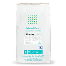 Top quality compound blend feed additives Kine-Tox for pigs feed in china