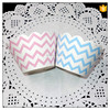 Top selling paper printed wave pattern chocolate wrappers kitchen accessories tools Cupcake Wrapper home party event supplies