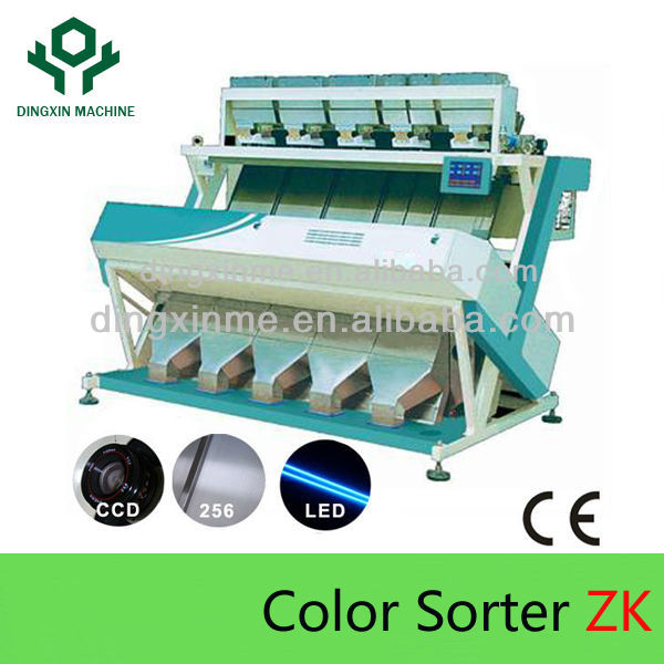 Color Sorting Machine For Rice ZK5 CE color sorter