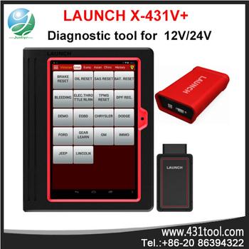 launch diagnostic machine
