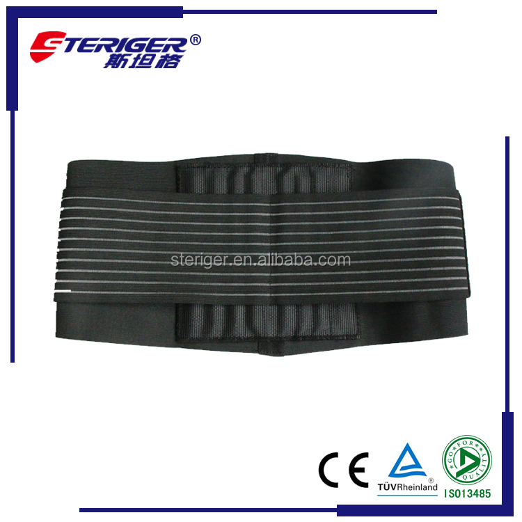 Chinese goods wholesales novelty wholesale back support belt alibaba cn