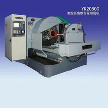 YK2080 cnc spiral bevel gear grinding machine for sale