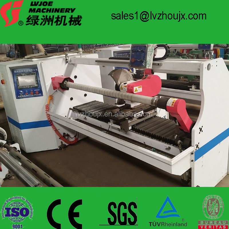 One Blade One Shaft Automatic PVC/PE/PET/PAPER/DUCT/Fabric/BOPP Tape Cutting Slitting Machine