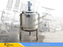 500L SS304 mixing tank with high speed mixing agitator