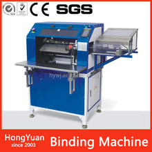 SWM-450N Office & School Supplies & Office Equipment & Binding Machine spiral with glass ball , endless spiral , book binding