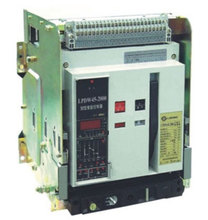 AUW1-3200 ACB Air Circuit Breaker 2500A