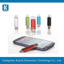 [Kayoh] 8GB Micro USB Flash Drive U-Disk memory addon smartphone for tablet Samsung HTC