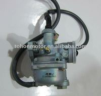 Motorcycle Carburetor, 110cc, 125cc, 150cc, 200cc, 250cc, High Quality