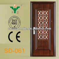 zhejiang province window coverings steel security doors