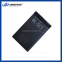 BL-5CT 1050mAH Li-ion Battery For Nokia 5220XM 6303C 6730C C5-00 C6-01 C3-01