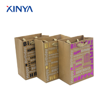 Wholesale and standard kraft paper square bottom gift shopping bag for birthday