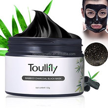 OEM Naturals Pure Body Face Blackhead Facial Masks Deep Cleansing Black mask Dead Sea Mud Mask