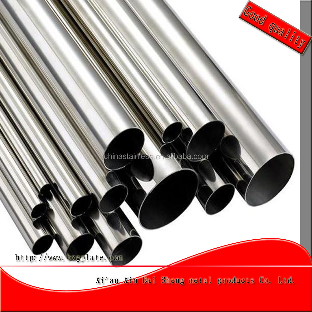 ASTM A 513-2000-37ASTM A 513-2000-37 resistance welding stainless steel mechanical