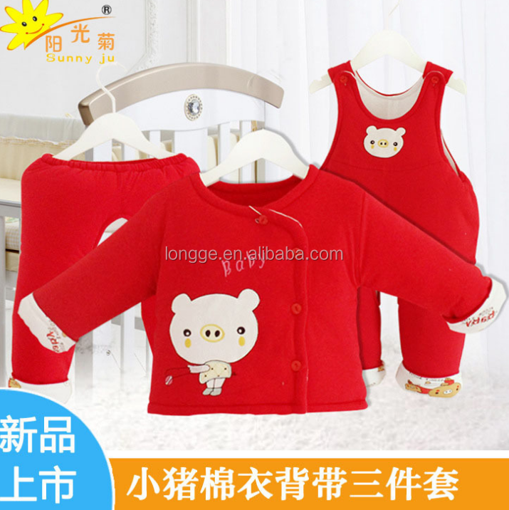 Wholesale baby six piece suits /baby clothes fall winter warm clothing