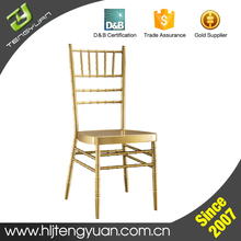 Aluminum Banquet Hall Charivari Chair