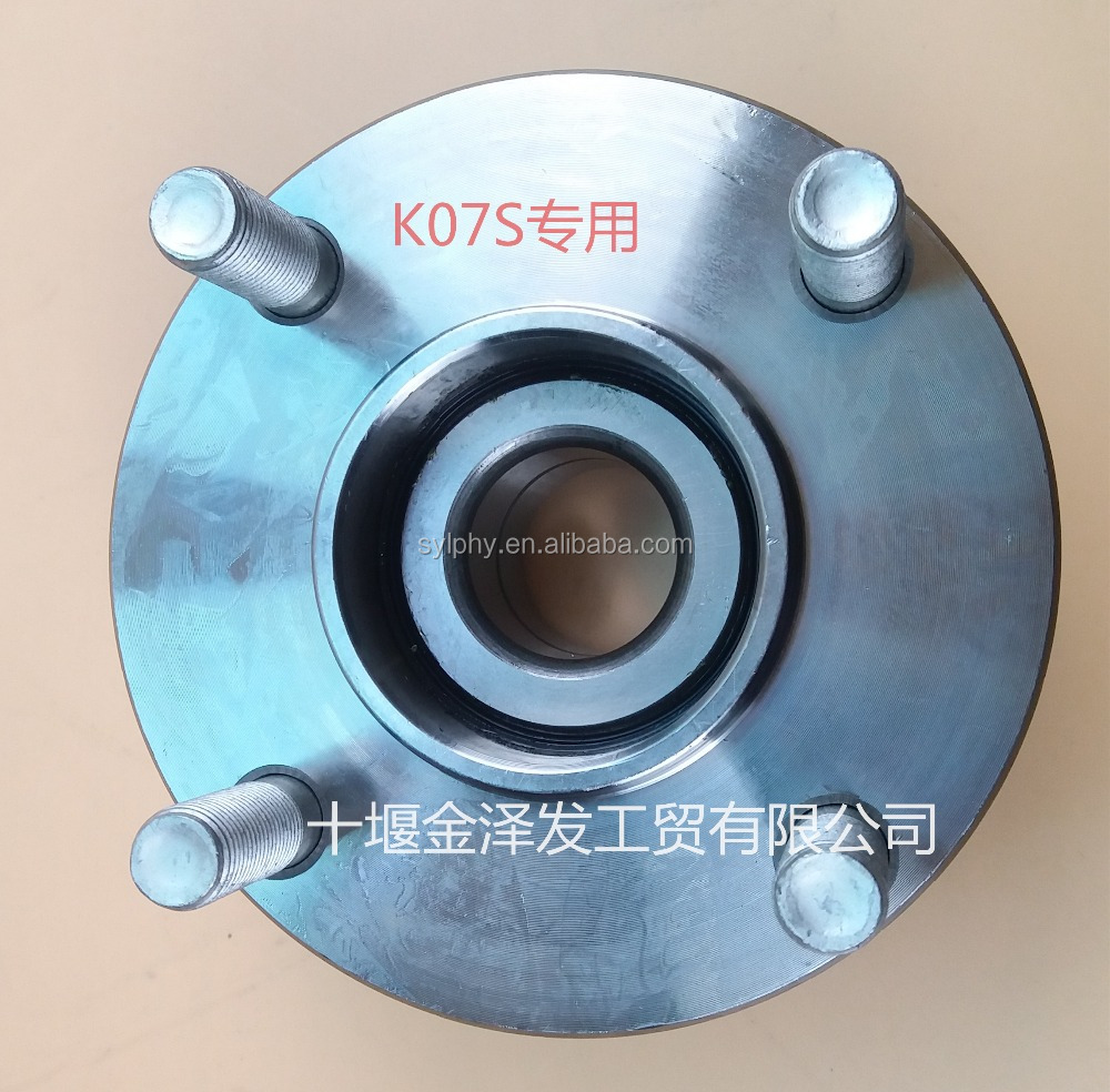 Front <strong>Wheel</strong> <strong>Axle</strong> Head Hub Bearing 3501610-CM01 for Dongfeng Sokon Mini Van Cargo K07S