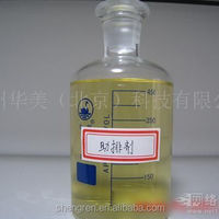 Chinese Factory Directly Supply Low Price