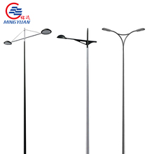 Morden design lighting poles Mid-hinged type for garden lamp and area lighting