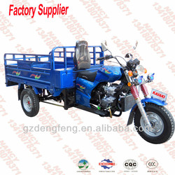 2014 Hot product 150cc three wheel motorcycle cargo Guangzhou factory direct sales