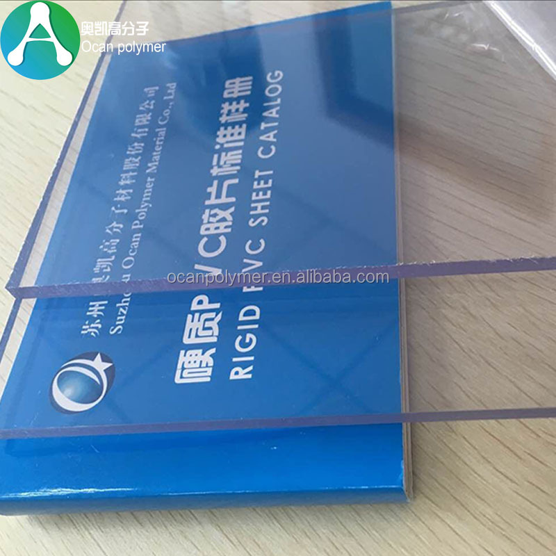 High quality super clear pvc sheet