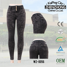 EMB-2273-A1 low price for jeans wholesale children clothing buy in bulk