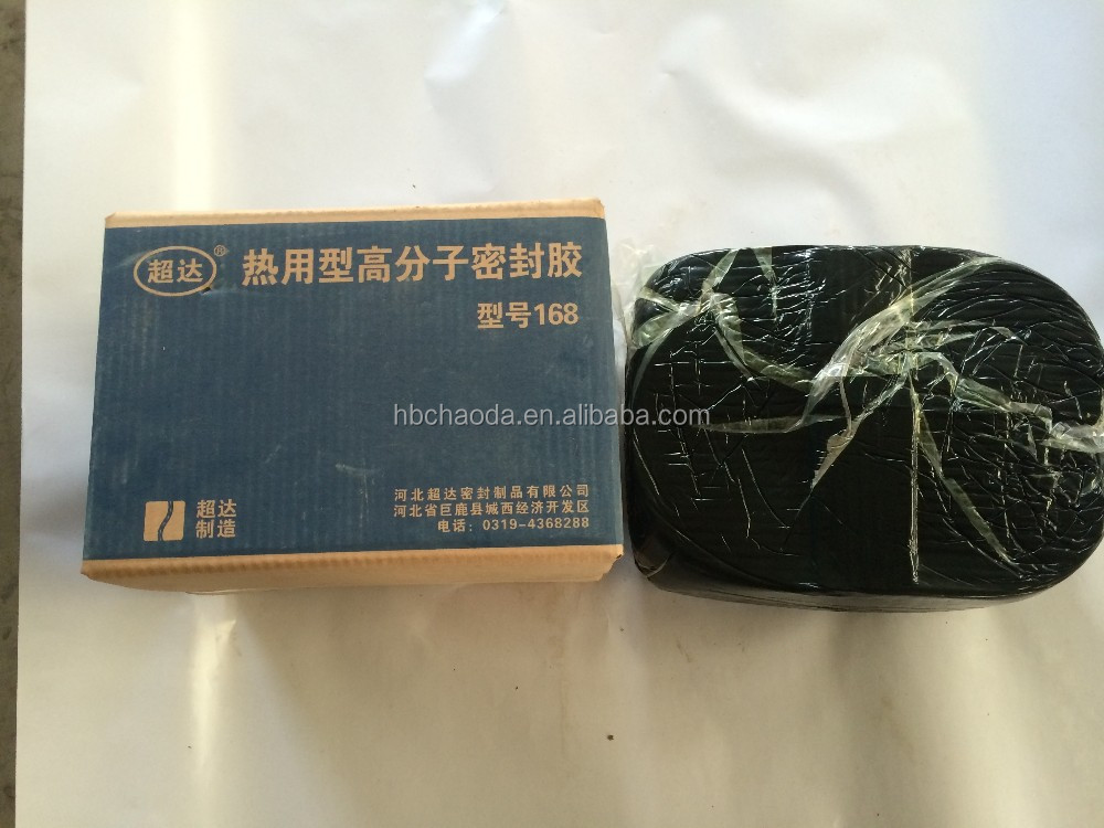 modified glue mastic repair material for damaged road alibaba