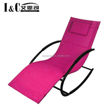 KD modern outdoor rocking chair sun lounger sun bed lounger