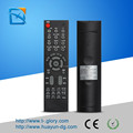 Customized Android smart TV box and set-top box universal wireless remote controller