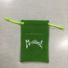 Green small fabric drawstring gift bag with custom logo with silk-screen Logo/gift bags free samples