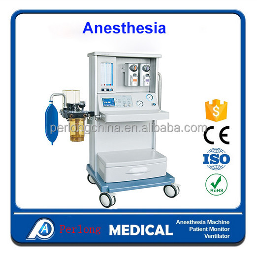 anesthesia machine price with ventilator FOR hospital and ICU