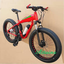automatic city star electric bike with 7-speed derailleur of Bottom Price