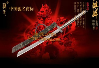 Chinese Sword Emperor Kangxi Sword Stainless Steel Long Handle JS3109G