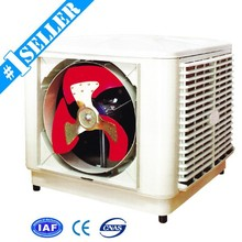 18000m3/h industrial air conditioner / high efficiency industrial air cooler