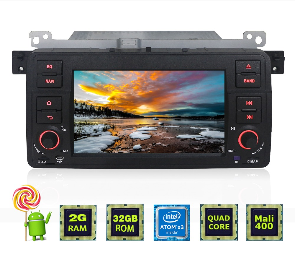 "7""1Din E46 Car Tracker Gps Multimedia Player Professional Provider For 4S Car Audio Mp3"