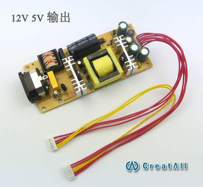 ca-512  Dual Output 5V 12V power supply AC to 12V DC 4A , 5V 3A,power board for LCD