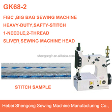 GK68-2 heavy duty walking foot Jumbo bag sewing machine, FIBC sewing machine, bulk bag sewing machine