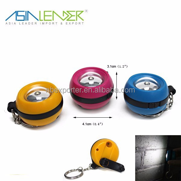 LED Hand-Crank Keychain Flashlight Dynamo Torch
